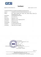 木质吸音板声学检测报告 (1)